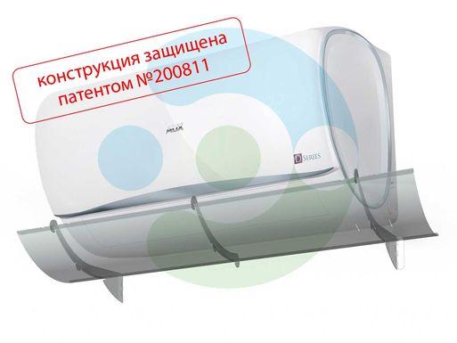 Экран Симпл для настенного кондиционера – фото 1