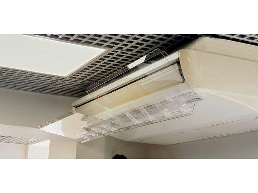 экран Руф 1300 мм на напольно-потолочном кондиционере