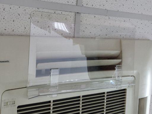 экран для кондиционера Джет 950x950 мм – реальное фото